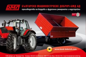Specialized Trailers
